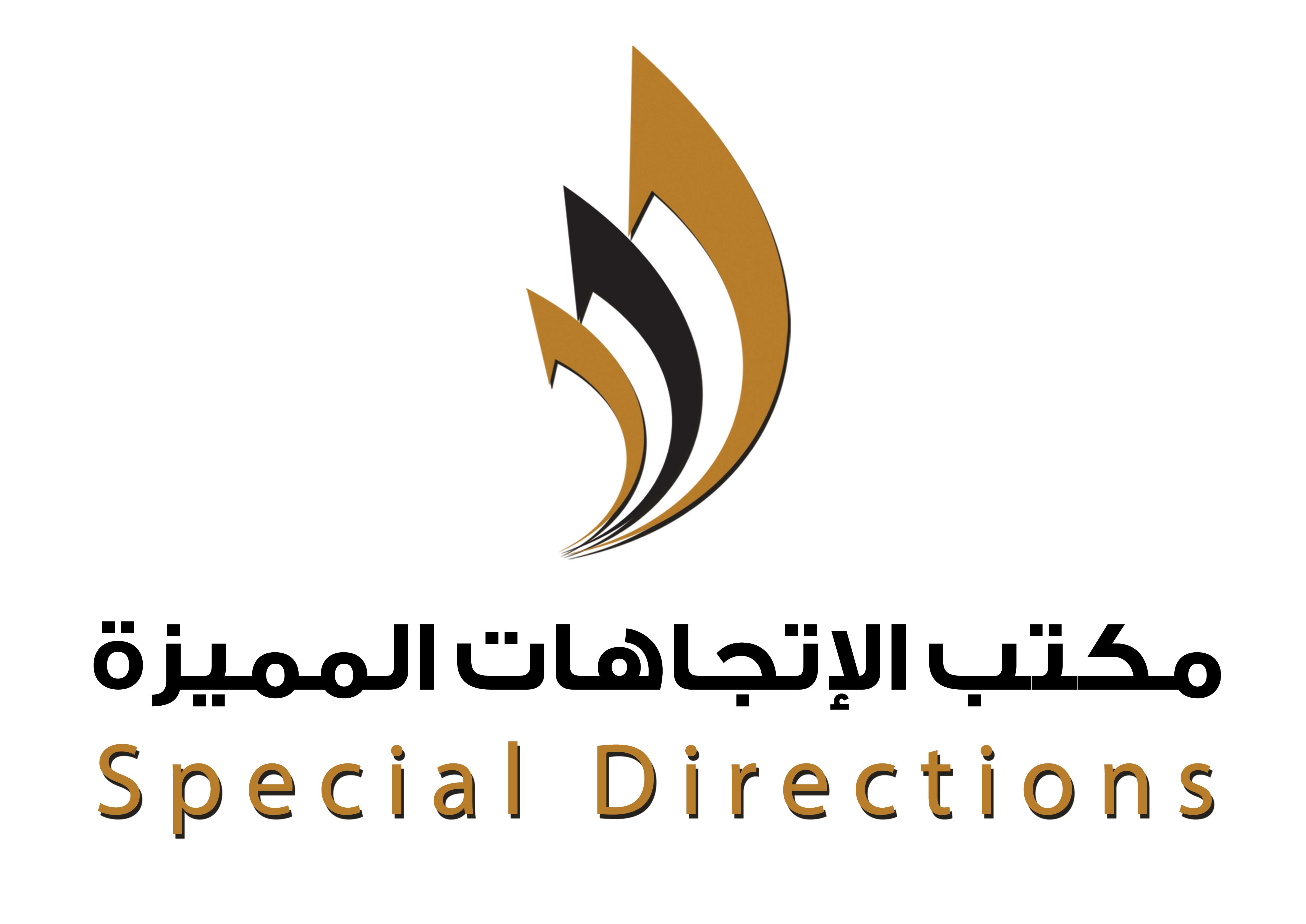 special Directions office